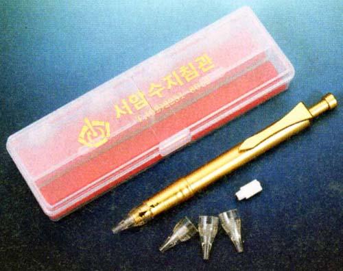 injecteur de l'aiguille