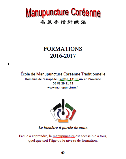 formations Manupuncture 2016 2017