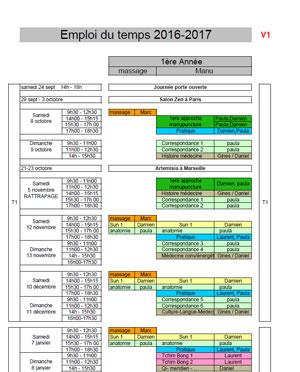 Le calendrier des cours 2016/2017 est en ligne